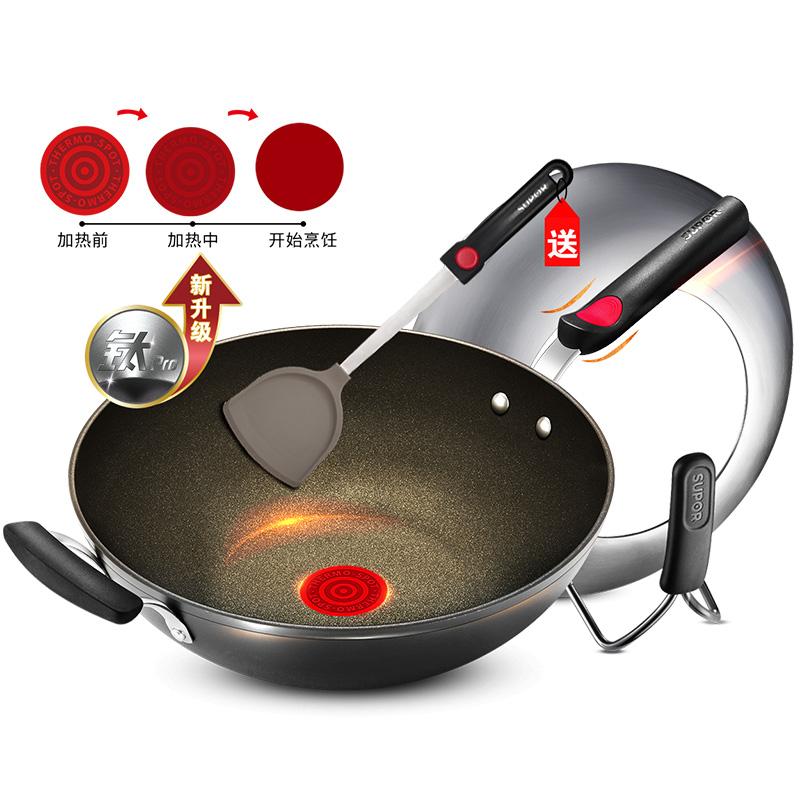 苏泊尔官方火红点3代炒锅 不粘锅无油烟电磁炉燃气灶通家用锅具