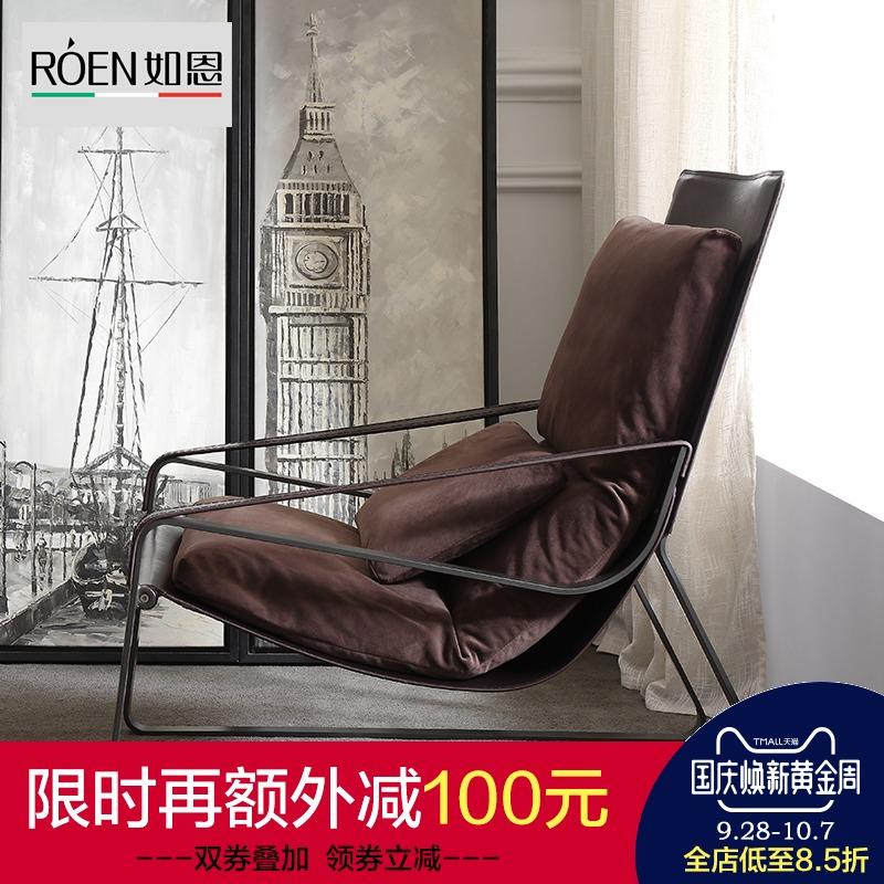 如恩简约现代北欧沙发休闲椅家用躺椅懒人椅子设计师单人椅皮椅