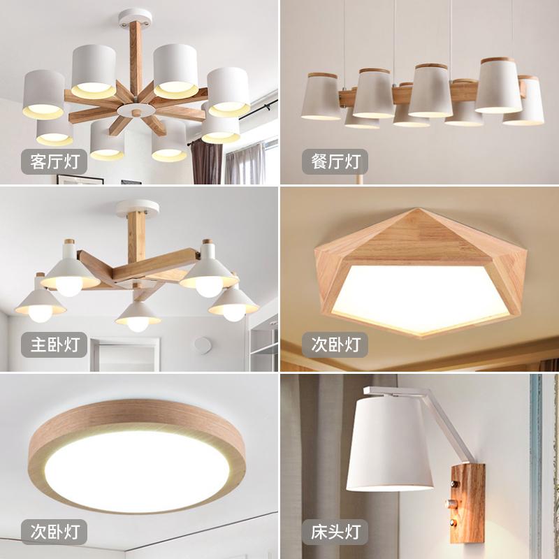 米度北欧灯饰套餐吊灯客厅灯套装组合三房两厅简约现代成套灯具