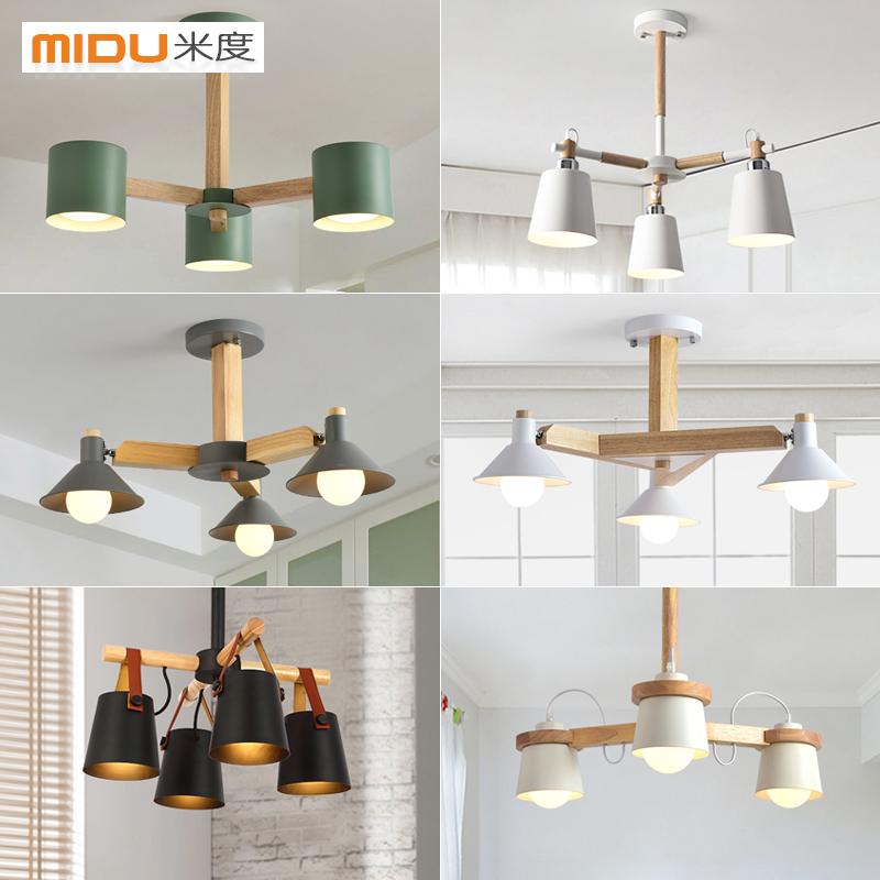 米度北欧风格三头餐厅吊灯日式简约木质创意现代卧室书房小客厅灯