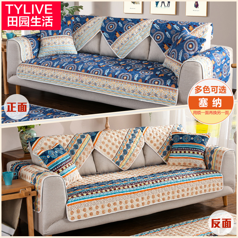 Double-sided sofa cushion simple modern sofa cover all-inclusive ...