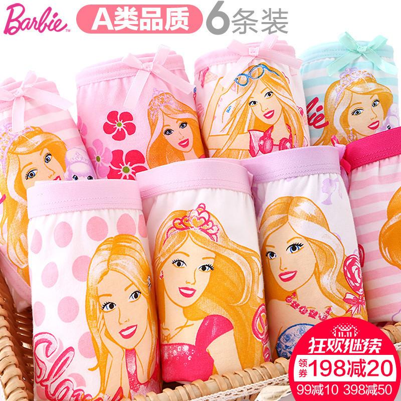 трусы Barbie sb9183
