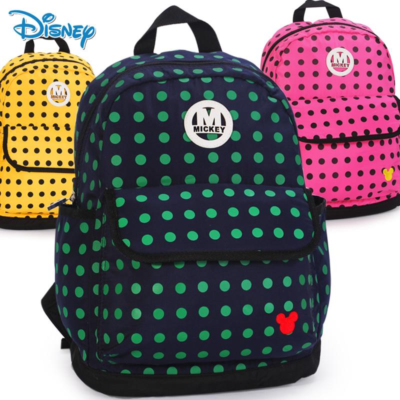 Ранец Disney sm11127