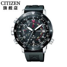 Citizen PU BN4044-15E