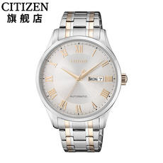 Citizen NH8354-58AB/NH8366-83AB