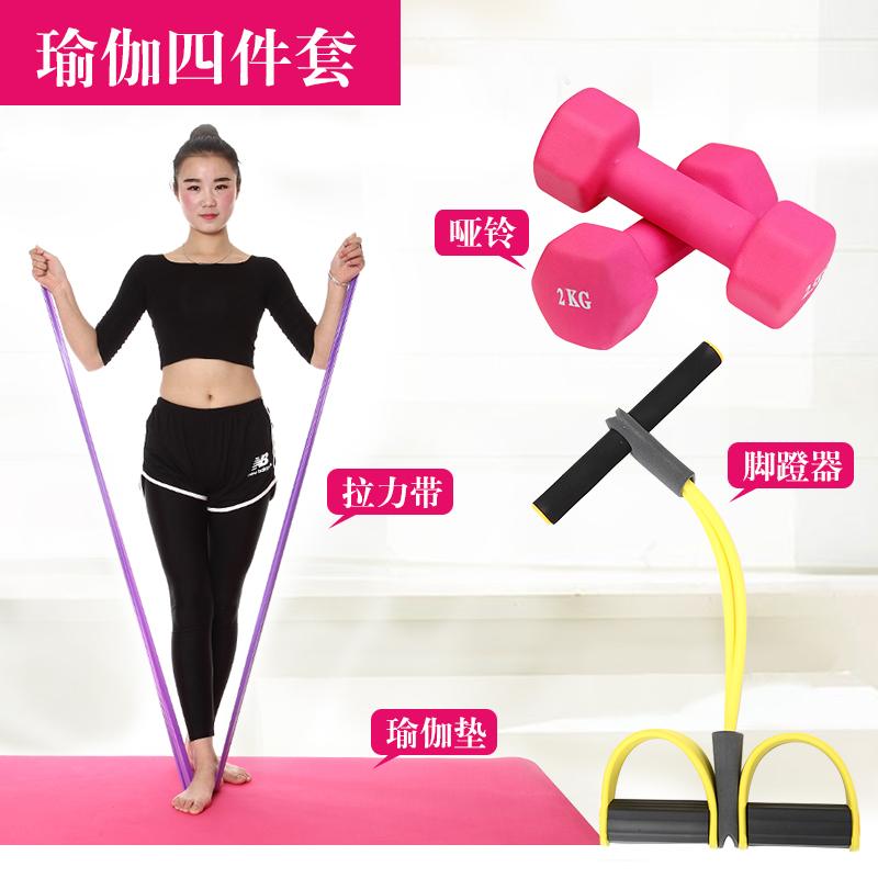 哑铃女士一对健身瑜伽拉力减肥套装瘦手臂家用儿童小哑铃健身器材