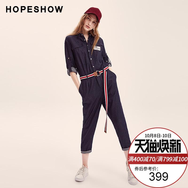 红袖女装秋装新款字母刺绣印花宽松系带收腰翻领连体休闲裤