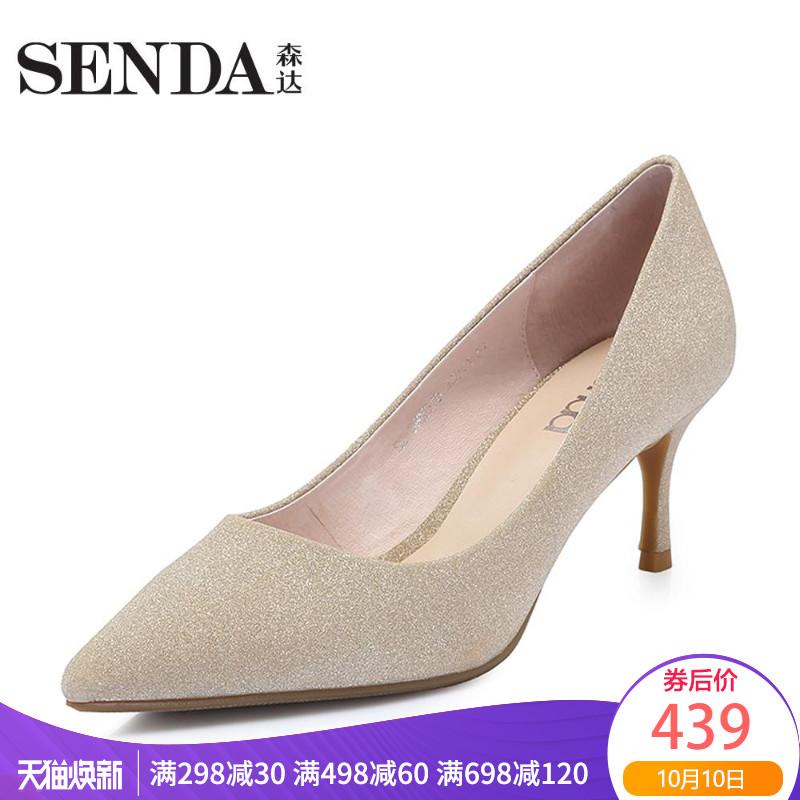 Senda-森达2018秋季新款专柜同款性感女细高跟单鞋婚鞋3HM01CQ8
