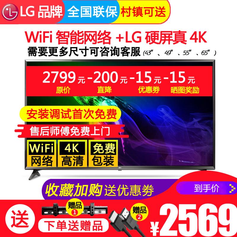 LG 电视液晶电视机43英寸4K智能高清WiFi网络 LG 43LG63CJ-CA 49