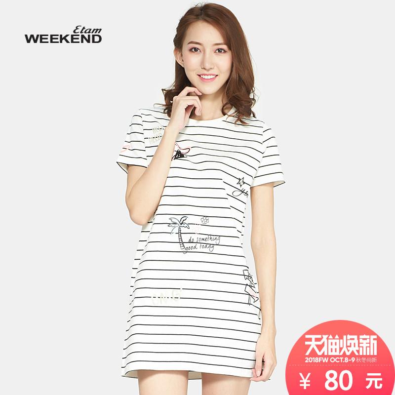 艾格Weekend少女休闲条纹中长款短袖T恤女17022816140