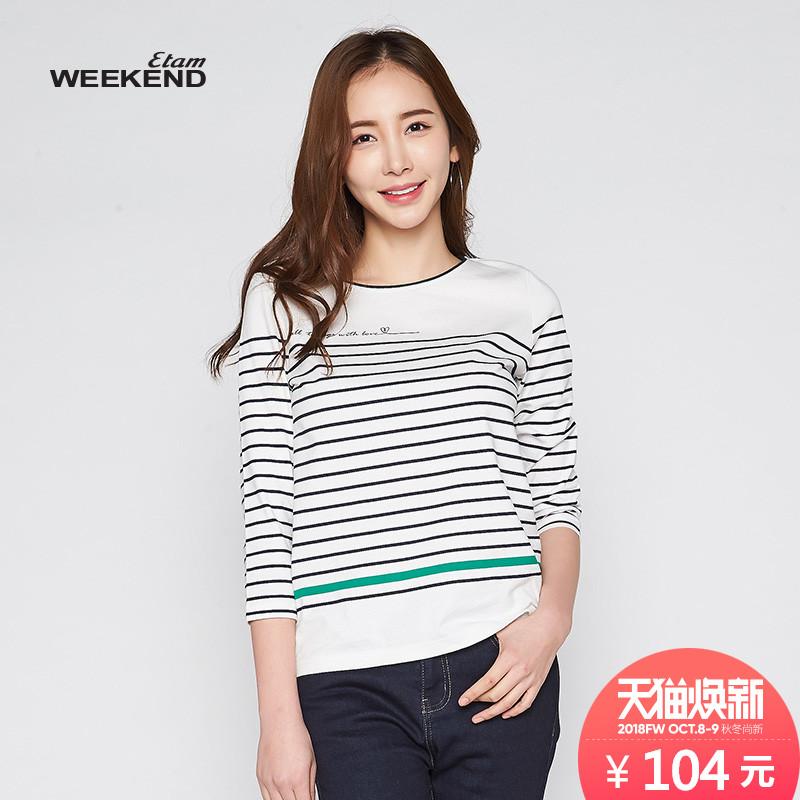 艾格Weekend夏季新款简约时尚条纹长袖T恤女8E022800940