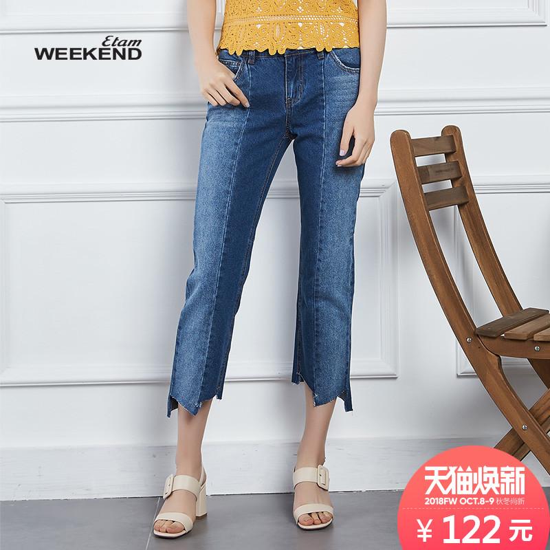 艾格Weekend2018夏季纯色不规则时尚直筒牛仔裤女8E022304348
