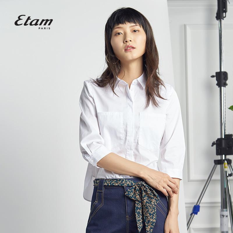 艾格Etam2018夏季纯色适中衬衫女8E011416886