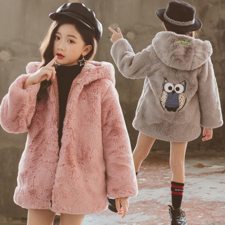 女童仿皮草外套秋冬装儿童装中大童长款加厚棉大衣女宝宝毛毛外套