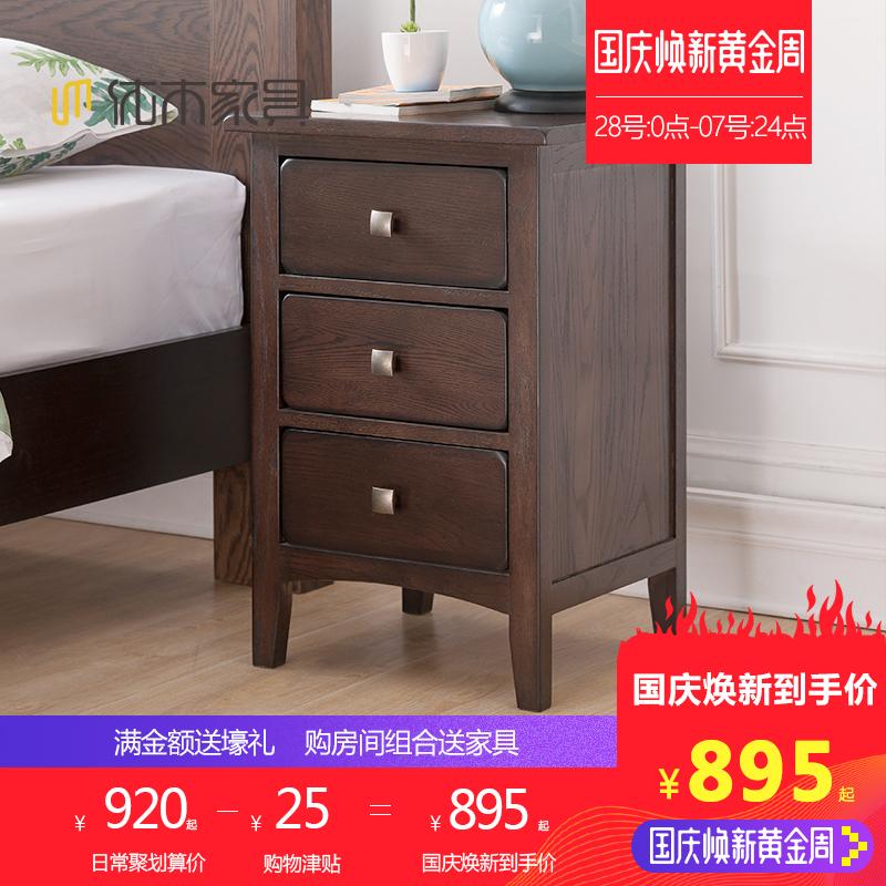 纯实木床头柜进口红橡木三抽边柜卧室床头柜边柜美式深咖色家具