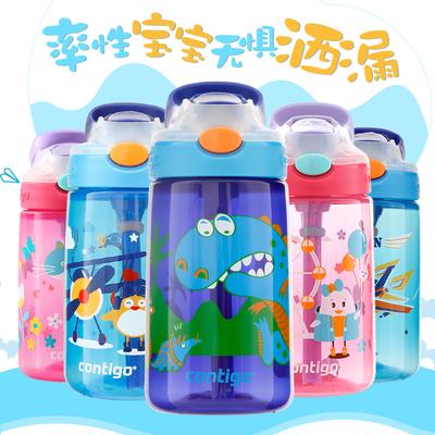 美国Contigo儿童吸管杯水壶小发明家男女宝宝塑料杯防漏夏季400ml
