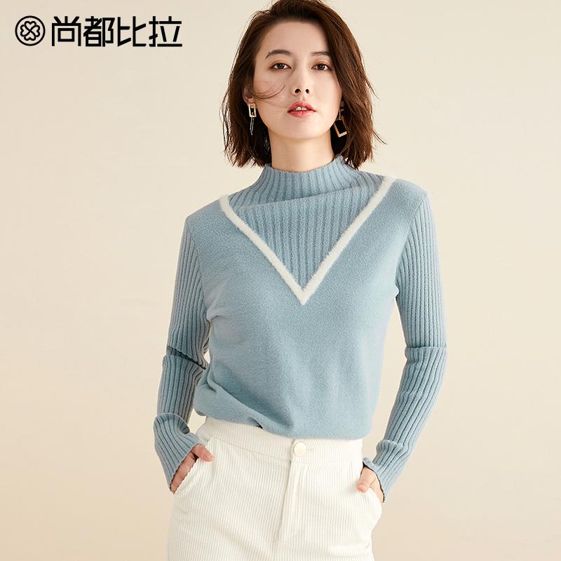 尚都比拉2018秋冬新款半高领V型撞色边毛衣显瘦套头短款毛针织衫