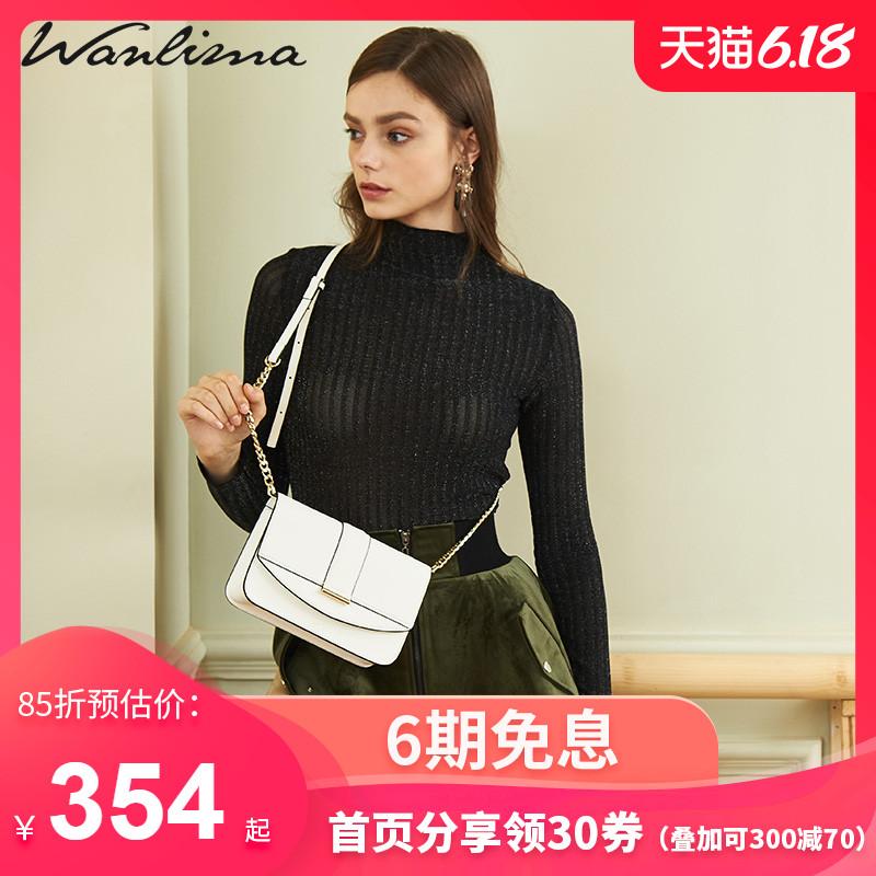 万里马包包链条包斜挎女包2020新款时尚简约牛皮单肩包翻盖小方包