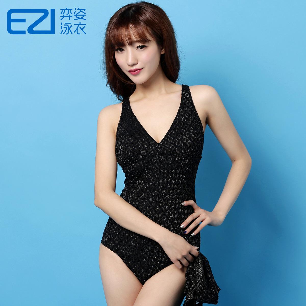 купальник Yi Zi ezi1100 EZI 1100