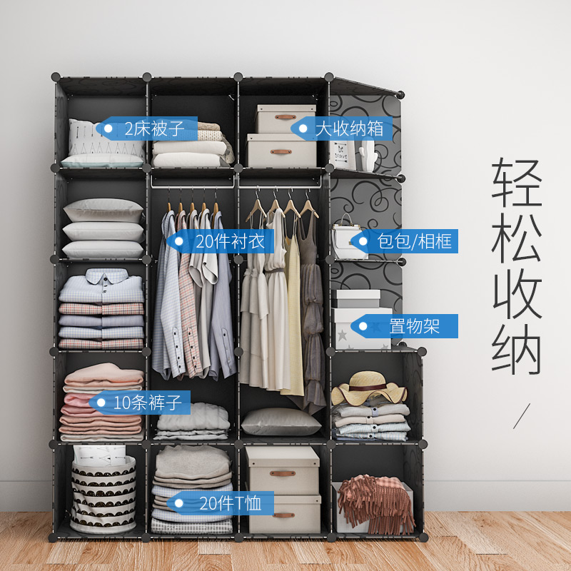 Simple wardrobe assembly fabric single small cabinet bedroom rental economy storage hanging plastic household cloth wardrobe