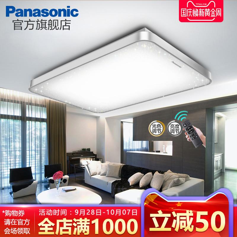 松下灯客厅照明LED吸顶灯智能遥控简约现代调光调色灯卧室灯星空