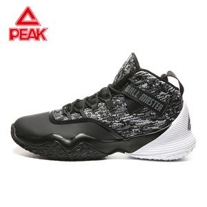 Peak/匹克篮球鞋男2020新款耐磨包裹支撑防滑外场水泥地战靴运动