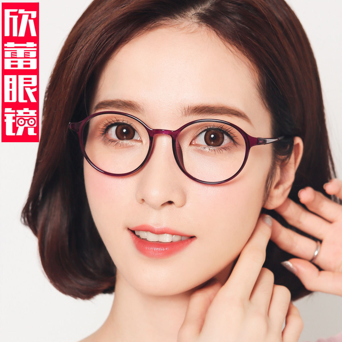 近视眼镜女超轻小脸 圆框眼镜框近视女款配眼镜学生小框防蓝光潮