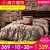 南方寝饰全棉磨毛四件套1.5米1.8m床上用品纯棉床单被套2.0双人床