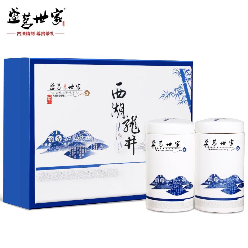 2018新茶 盛茗世家绿茶特级西湖龙井茶叶礼盒装250g明前精品A春茶