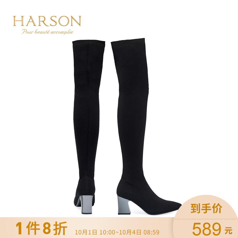 哈森2018秋冬新款粗跟女靴 高筒过膝长靴弹力针织袜靴女HA89402