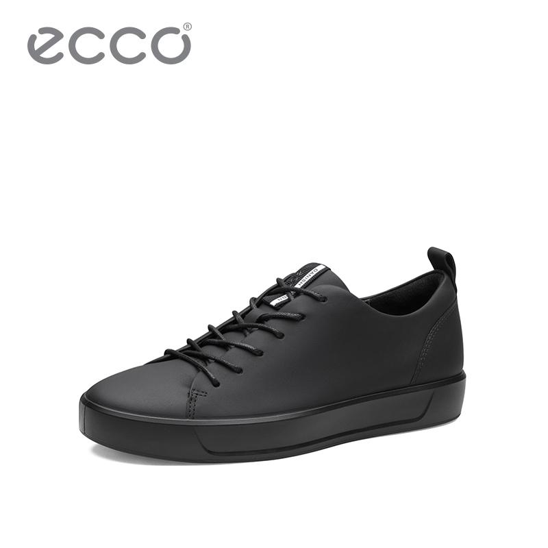 ECCO爱步真皮休闲鞋男 秋季运动板鞋百搭小白鞋男 柔酷8号440504