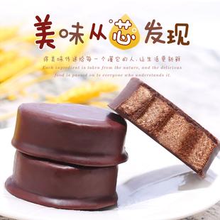 【旗舰店】高乐高 卷卷心巧克力蛋糕25g*24枚 21.9元包邮(26.9-5元券)