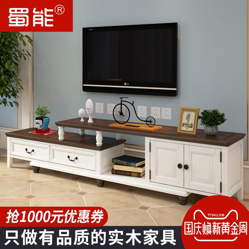 美式乡村白色田园纯实木电视柜地中海可伸缩地柜电视机柜茶几组合