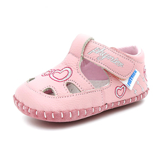 Baby shoes with non-slip soles Phynier
