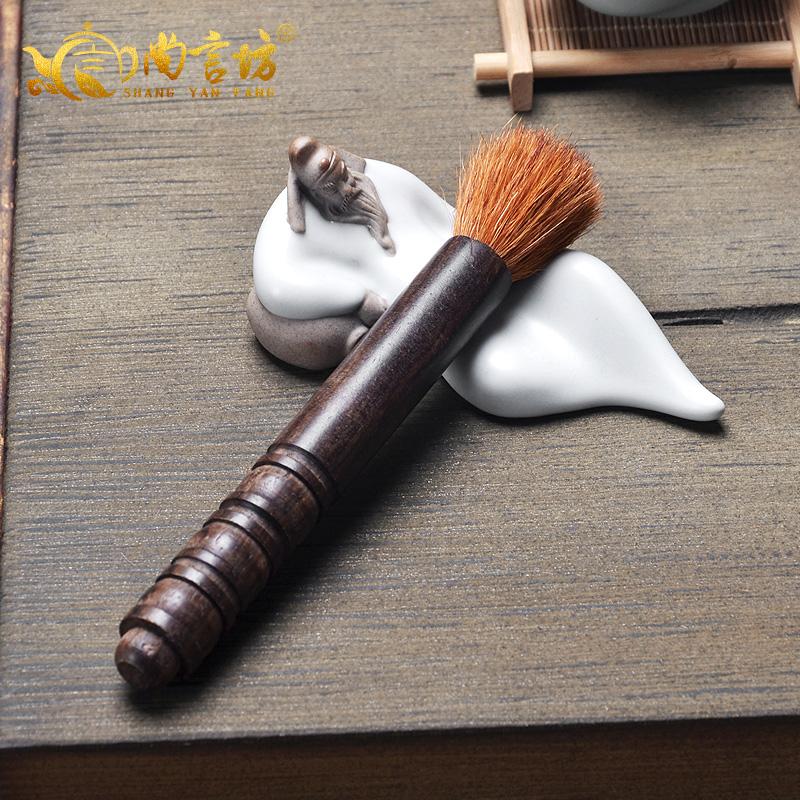 尚言坊功夫茶具茶道黑檀木养壶檀木笔刷SLP004