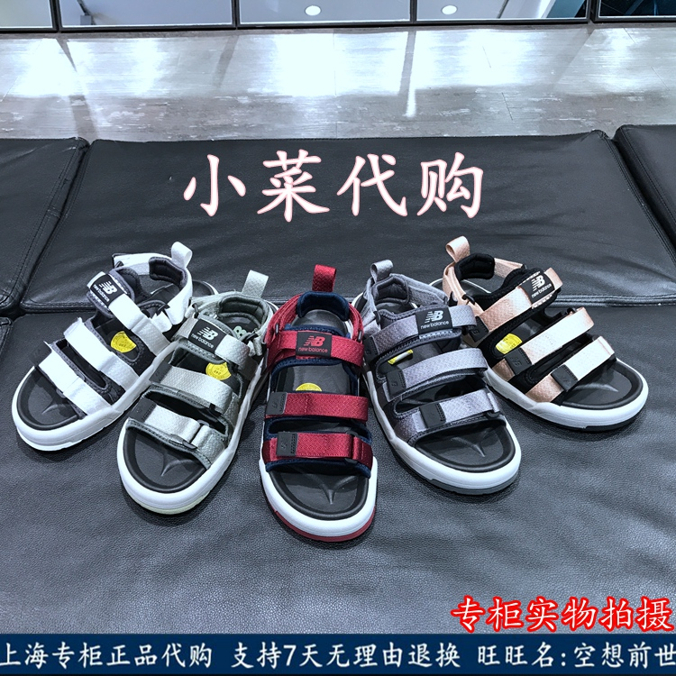 New Balance SD750PP D Black White Men Women One Limited Edition Click Sandal Shoes SD3205WH2