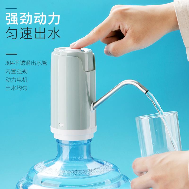 饮水机饮水桶抽水器 电动智能桶装水压水器 自动上水矿泉水吸水器