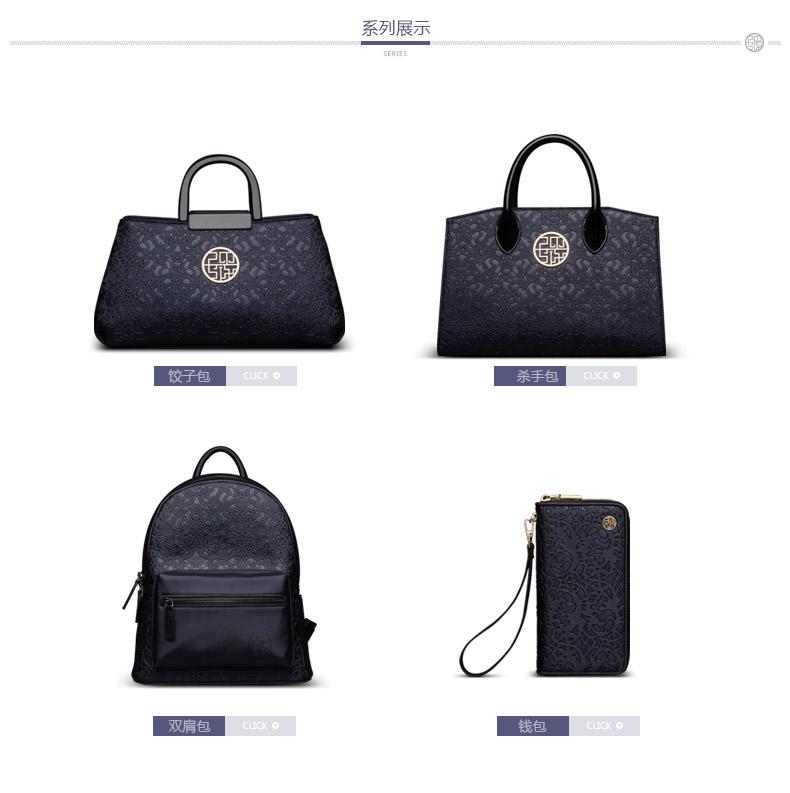 pmsix品牌时尚潮流压花手提斜挎单肩女式包包