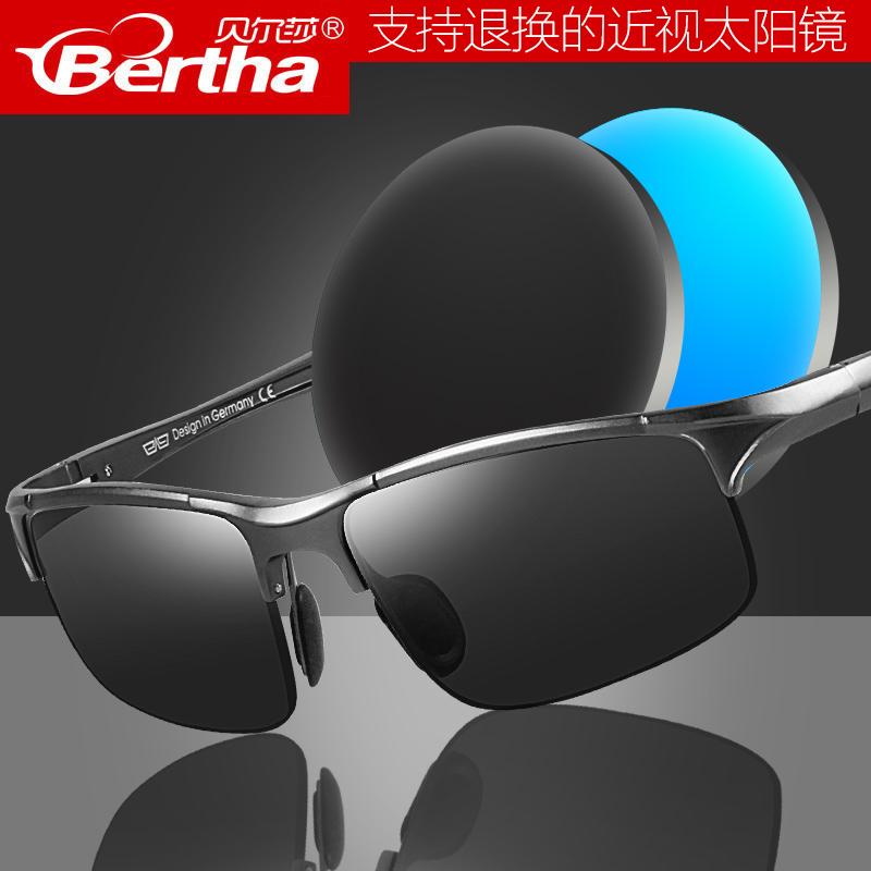 近视墨镜男成品带有度数定制太阳镜男士开车个性潮人司机眼镜2018
