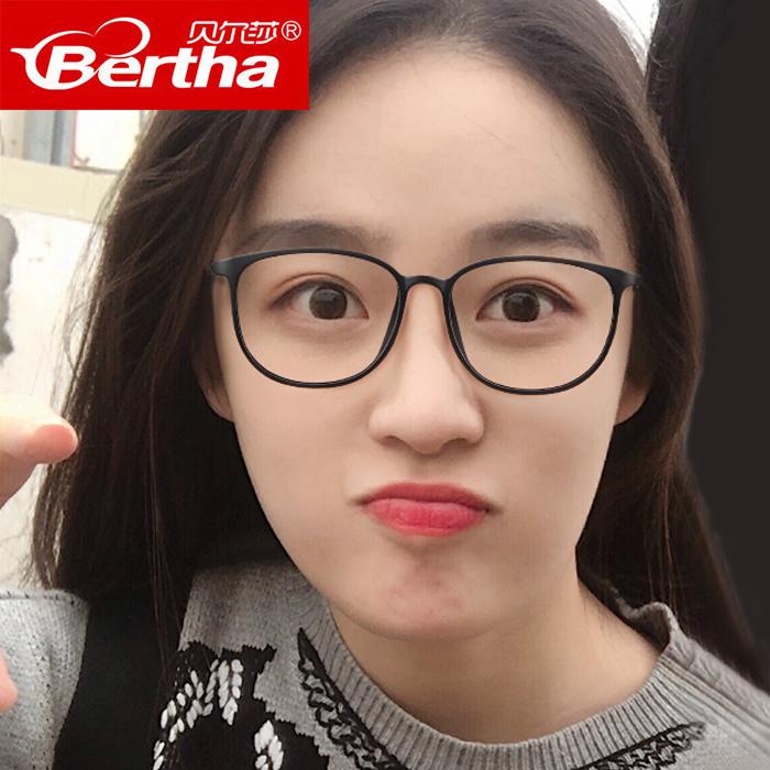 超轻眼镜框纯钛眼镜腿复古眼镜架女韩版潮文艺近视眼镜男全框可配