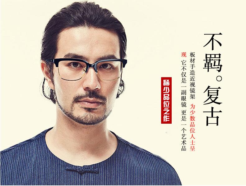 眼镜架女大方框板材时尚豹纹圆脸个性男士配近视眼镜图片