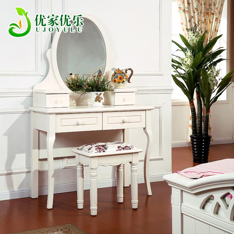 优家优乐 欧式卧室家具简约软包梳妆凳白色小凳子韩式田园妆凳图片
