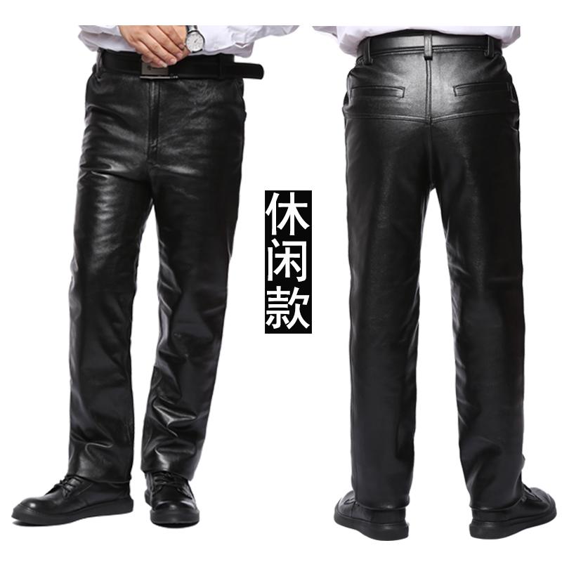Кожаные брюки Lusi, Dan