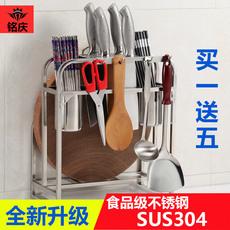 Подставка для ножей Ming/Qing wd108p 304