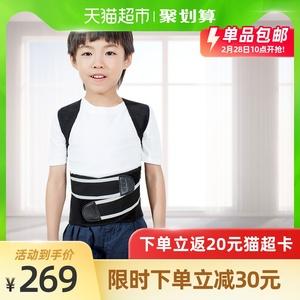 背背佳儿童K2...