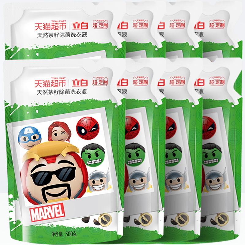 天猫超市 立白 茶籽蜘蛛侠漫威洗衣液 500ml*8袋