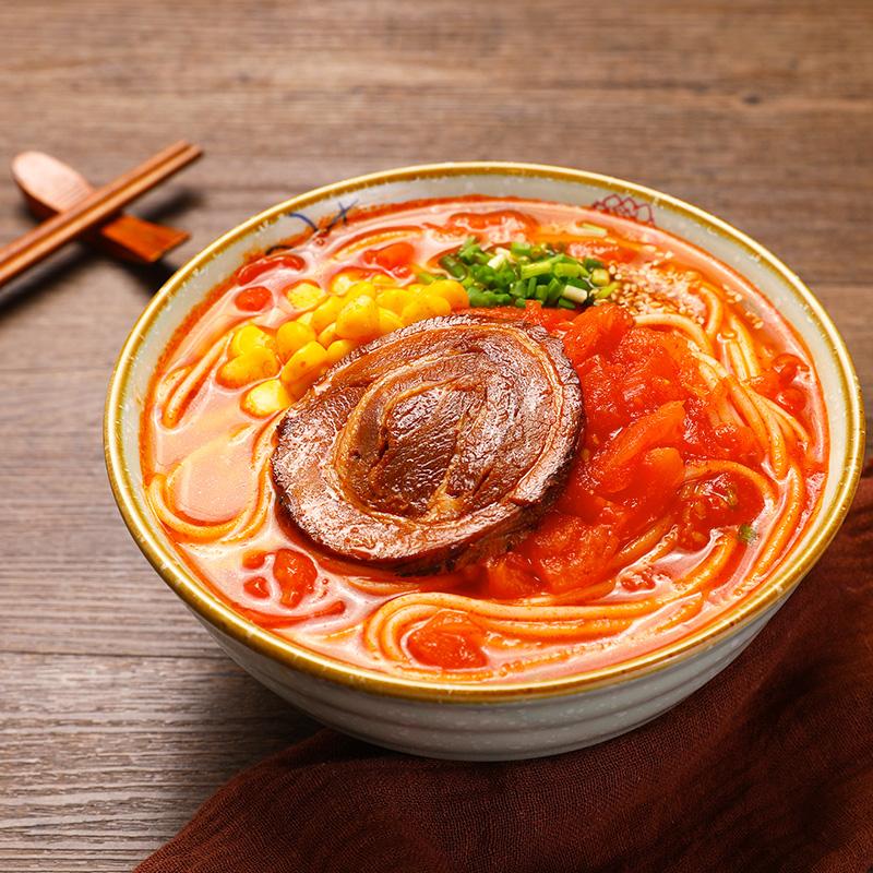 天猫超市 拉面说 日式 豚骨番茄拉面 4袋