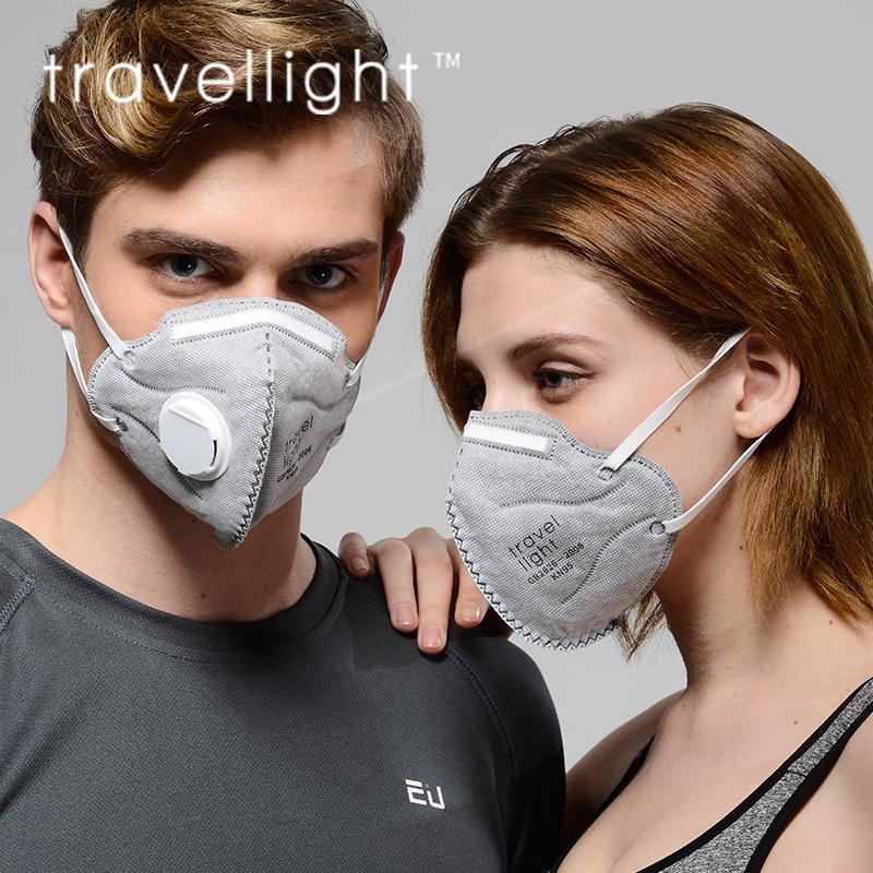 武汉、浙江、广东、海南有货 Travellight 带呼吸阀口罩 KN95级 5只装 ¥49.9
