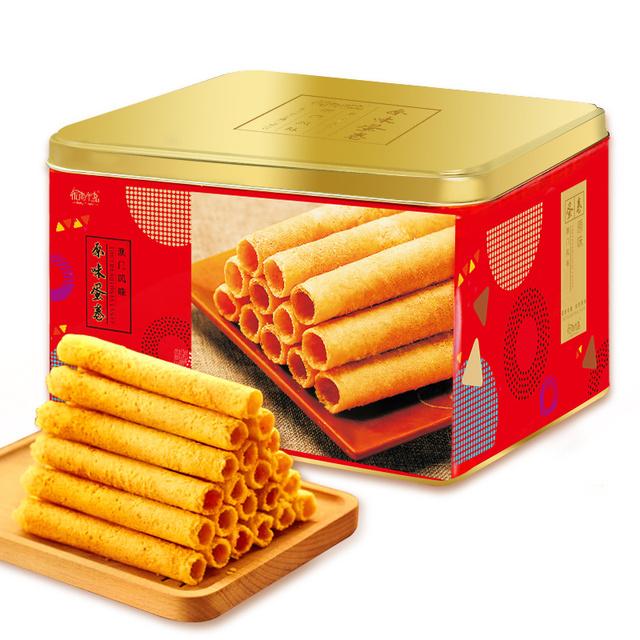 优尚优品原味鸡蛋卷饼干礼盒454g糕点零食早餐广东特产圣诞新年