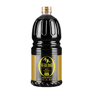 【千禾_零添加酱油】厨房调味御藏本酿180天1.8L特级生抽佐餐食用